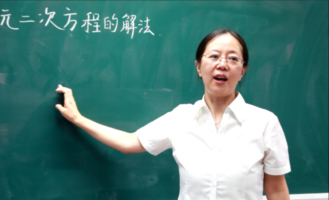 省人大代表岳梦华:用一辈子的时间准备一节课