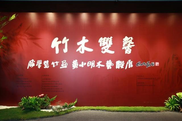 """再现文徵明《惠山茶会图》场景,中国茶叶博物馆举行""""茶香西湖双馨雅集"""""""