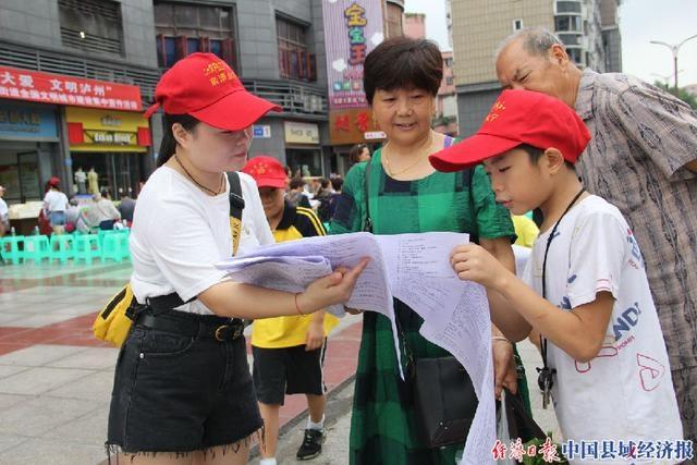 """四川纳西族:""""红领巾""""在都市文明建设中的行动"""