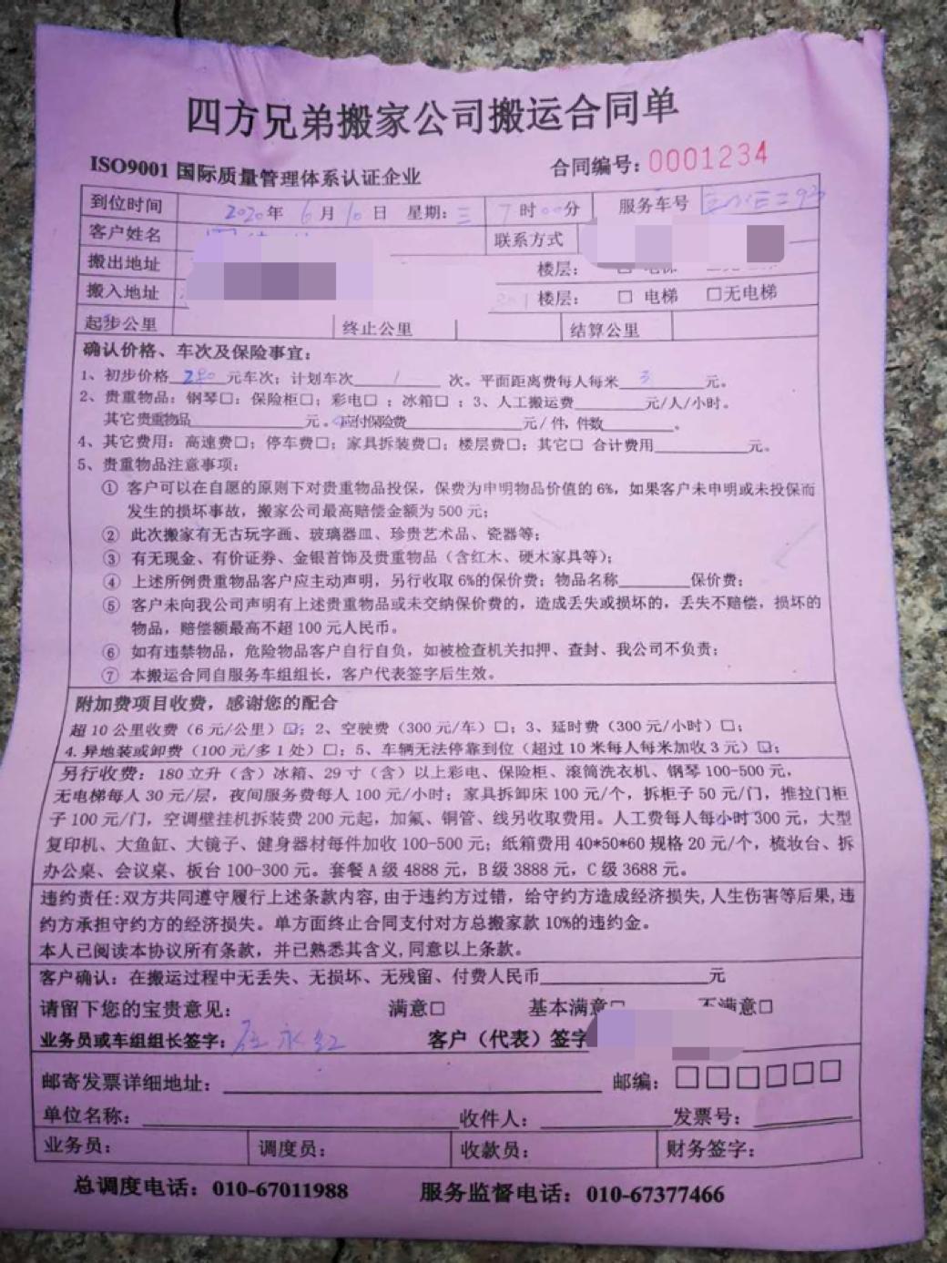 http://www.liuyubo.com/jingji/3208844.html