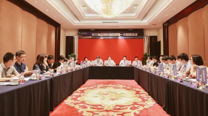 启信宝成为上海首批获央行征信备案企业