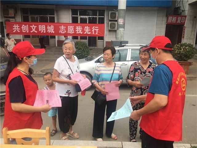 """河北泾县:""""红背心""""按志愿服务快捷键"""