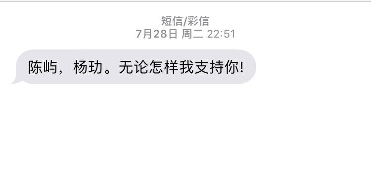 市民手机号遭《三十而已》曝光被打爆 律师回应