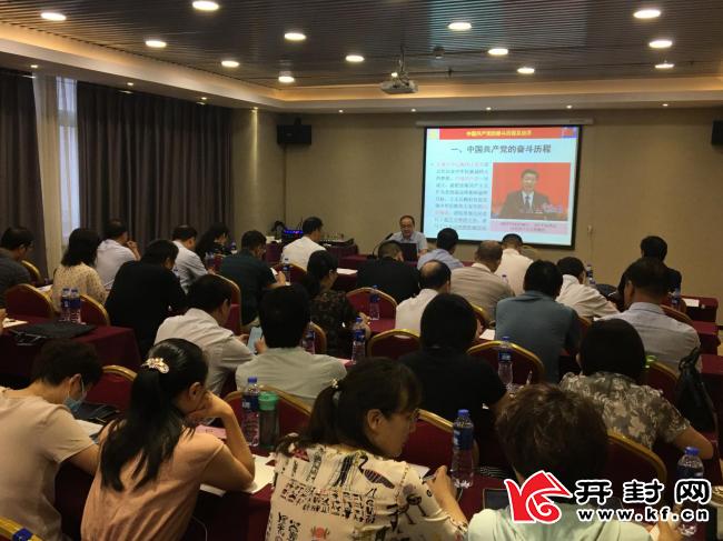 市委组织部、市教体局举办教体系统基层党组织书记培训班