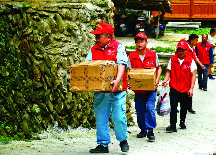 黎平县供电局共青团员开展团日活动
