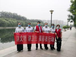 【潍坊】文明生态同维护 巡河护河环保志愿服务