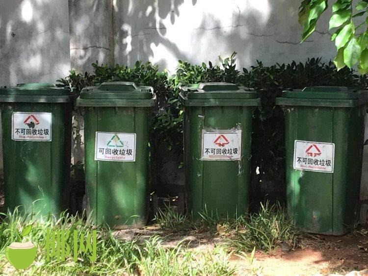 垃圾分类工作存在问题 琼山区凤翔街道一一点名