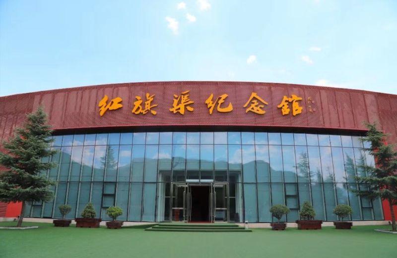 郑州大学红旗渠调研:深入乡土,感受变迁