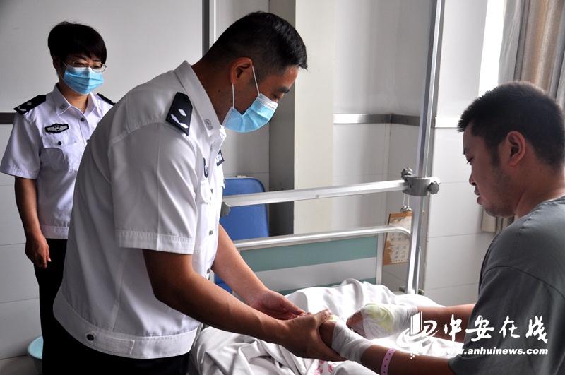 勇斗暴徒!枞阳民警在抓捕犯罪嫌疑人时负伤