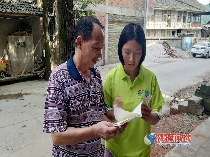 邵阳学院三下乡:安全用电宣传走进地灵村