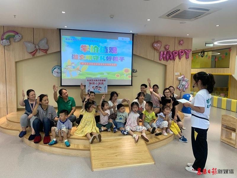 朝虹社区:引导孩子学好社会主义核心价值观