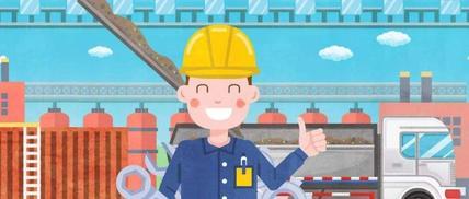 提高技术工人待遇,山东企业共自主评价57534名技能人才