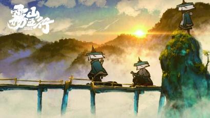 国产动画《雾山五行》两集收获三千万播放量
