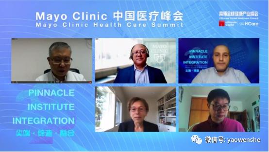 """""""Mayo Clinic 中国医疗峰会""""导读之""""精准医疗下的中国医疗明天"""""""