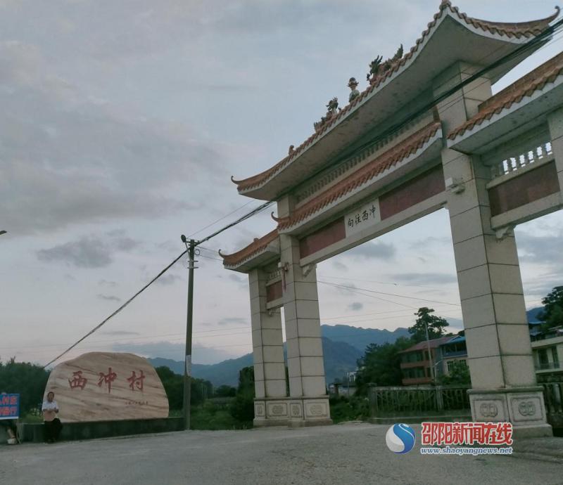 邵阳学院三下乡:关注乡村美丽变化