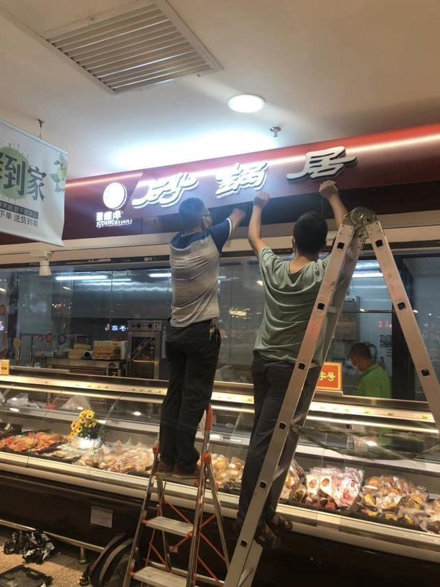 老字号餐企与商超合作便民升级,砂锅居在超市发开设新档口