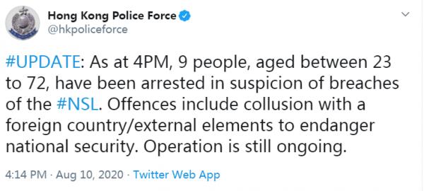 ▲香港警方推特截图