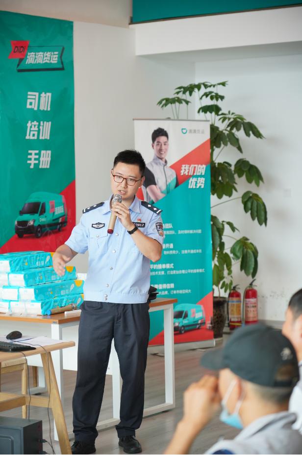 警企合作增强货运安全教育 成都互联网货运司机迎专业导师
