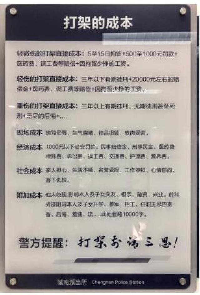 警情同比下降33.56%!桐庐城南派出所通过多元化调解模式,构建了新型矛盾纠纷调解体系