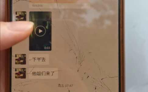 8月7日,宋某某在微信上对老板说去上班。受访者供图