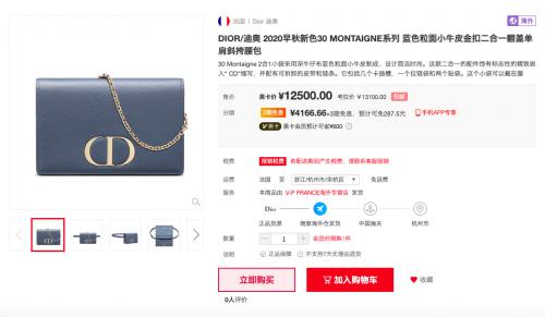 """考拉海购升级限购系统防""""黄牛"""""""