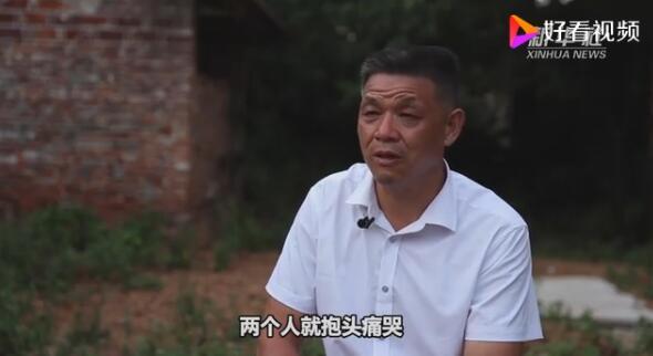 张玉环哥哥:为翻案,我把自己的27年也搭进去了