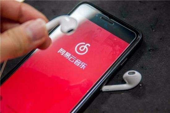[环球]一克商评 | 网易云音乐牵手环球音乐,中国音乐市场独家版权模式已被打破|暴风集团|音乐|环球