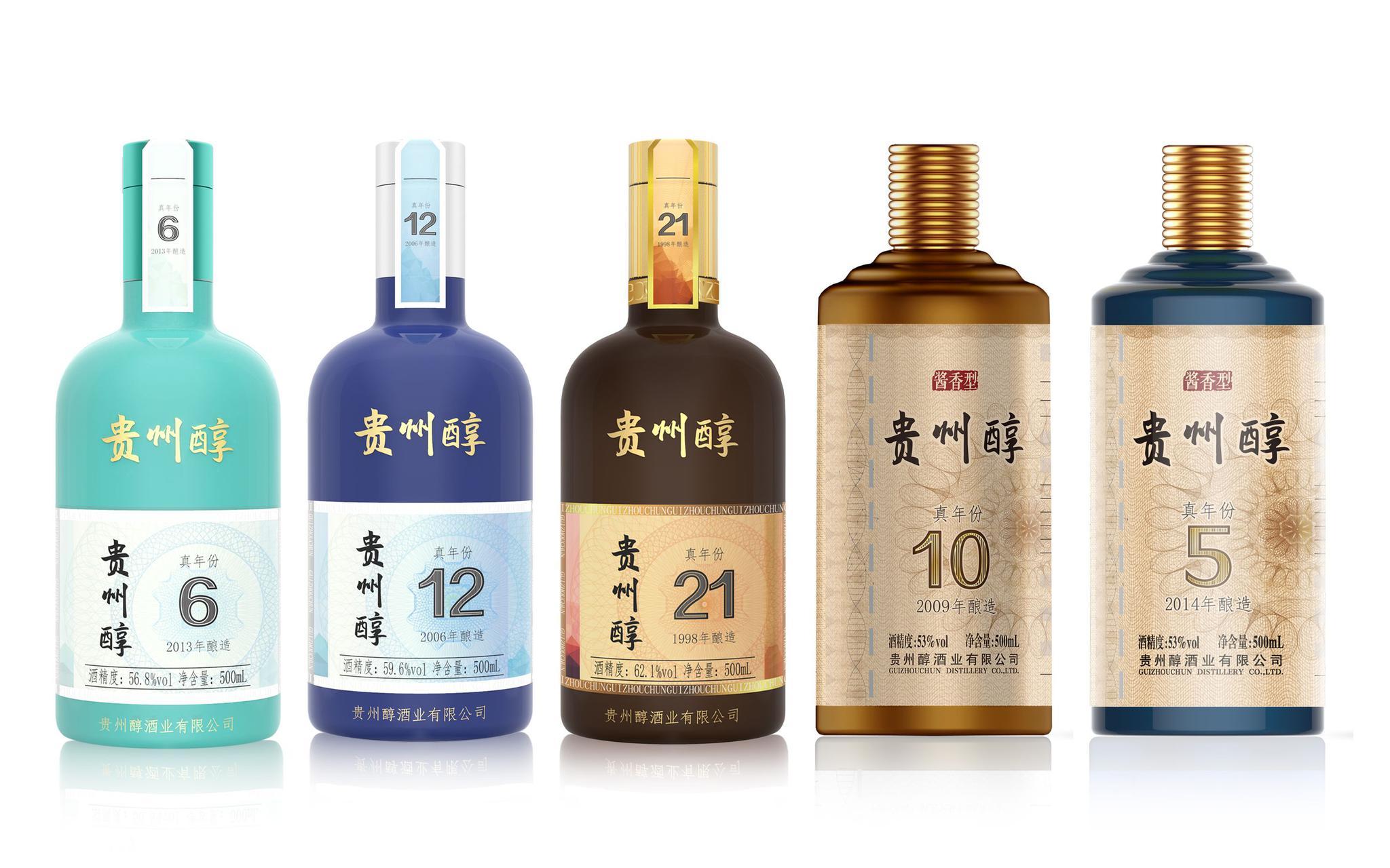 独家专访昝圣达:揭秘为何才饮贵州醇又揽枝江酒?未来如何布局?