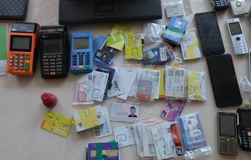 """黑龙江省绥化市公安局北林分局端掉一个为刷单诈骗分子""""引流""""信息窝点"""