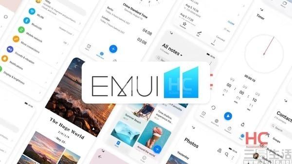 华为EMUI 11或9月亮相,并由Mate40系列首发