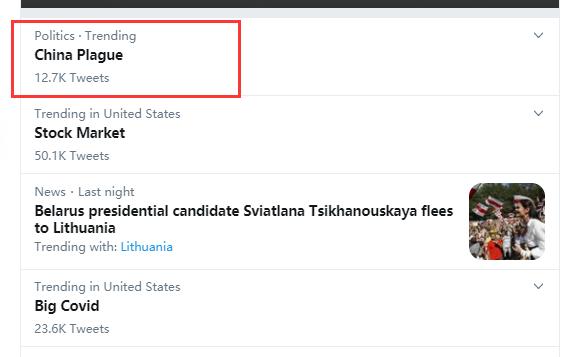 """(图为特朗普的贴文导致""""中国瘟疫""""一词登上推特热搜词榜单)"""