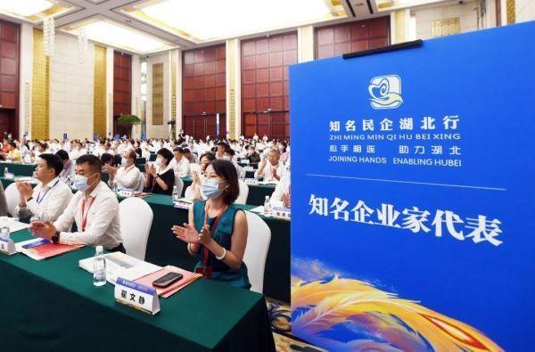 今天湖北签下30个大项目!陈东升、南存辉、郭广昌等知名企业家纷纷加码武汉