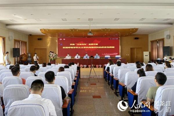 黑龙江省呼吸与危重症医学科规范化项目启动覆盖全省576家公立医疗机构