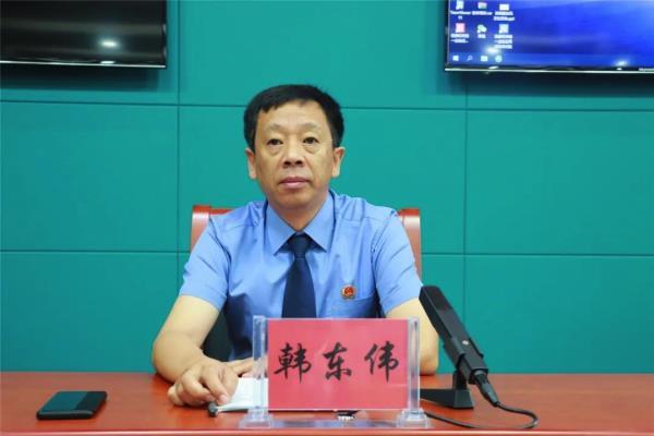 黑龙江伊春市检察院党组召开2020年巡察工作动员会