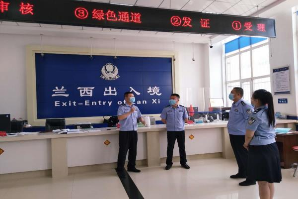 黑龙江兰西县公安局领导到出入境管理大队检查指导工作