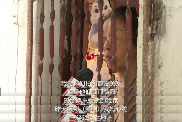 """广州""""桥中房""""业主不堪骚扰再回应:愿继续协商"""