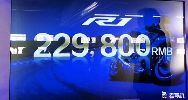 天上飞机地上R1 大贸雅马哈YZF-R1/NIKEN GT售22.98万起