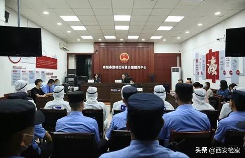 咸阳市渭城区人民检察院提起公诉的一起8人恶势力犯罪集团案件一审公开宣判