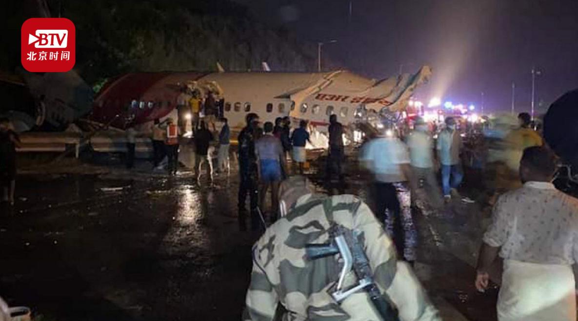 印度客机失事百余人死伤,幸存者还原坠机过程