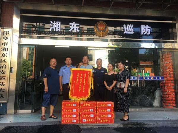 萍乡湘东沿街商铺系列盗窃案成功告破(图)