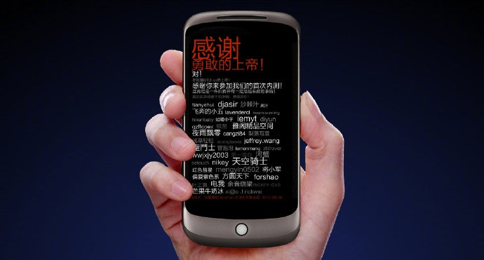 小米 MIUI 系统先在别人家的手机上做