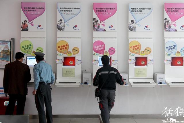河南省消协发布手机通信服务满意度调查:资费套餐吐槽多