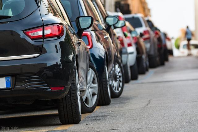 沈阳新增约15万个停车泊位