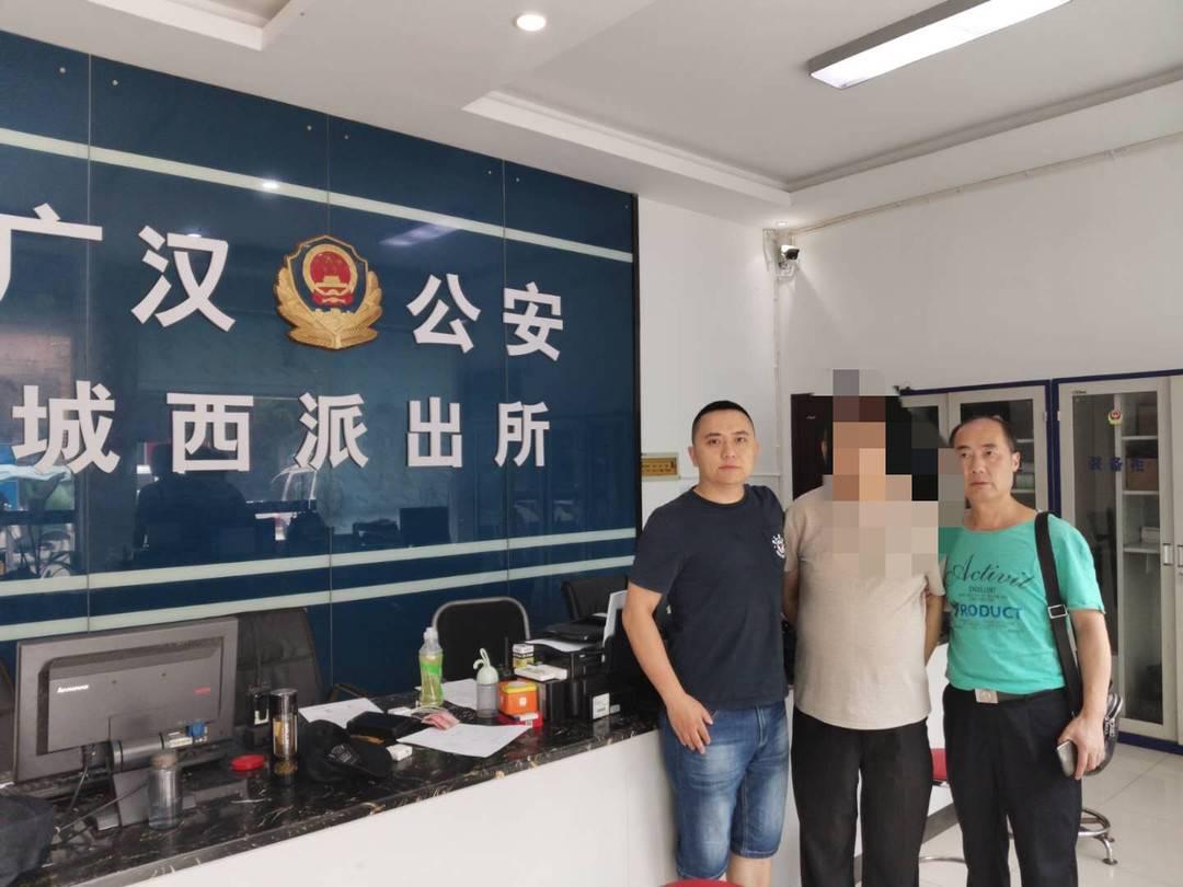 侦办非法吸收公众存款案,四川自贡警方公告寻找出资群众