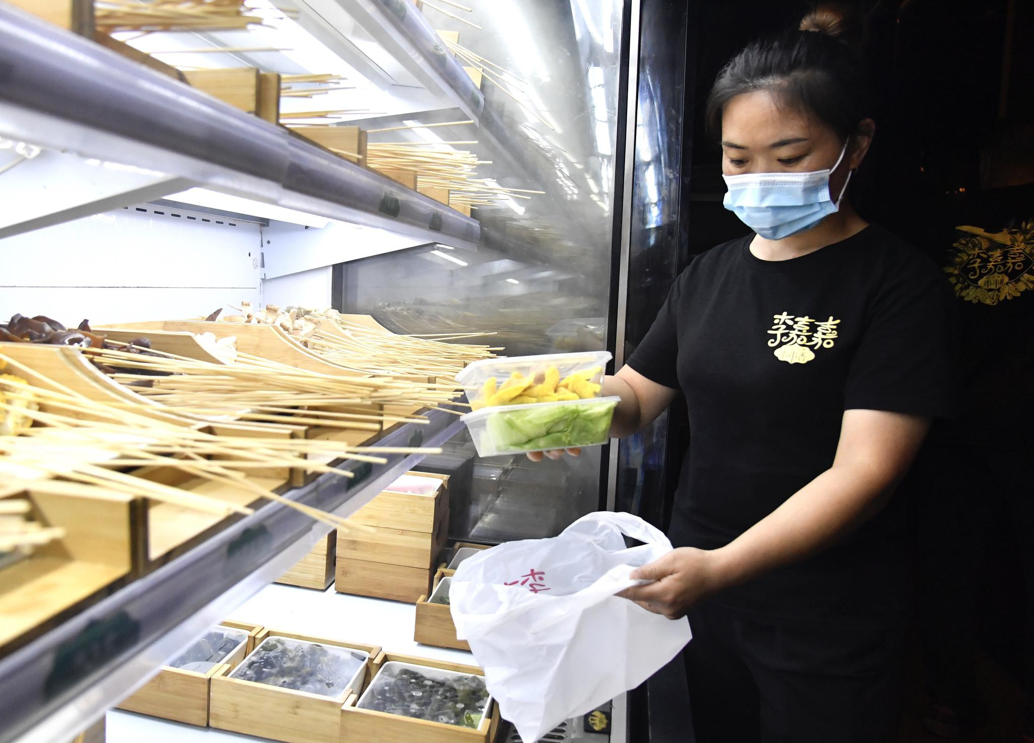 """北京餐厅推广""""光盘行动"""",厨余垃圾减少四分之一"""