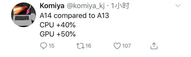 据传苹果A14对比A13  CPU提升40%,GPU提升50%