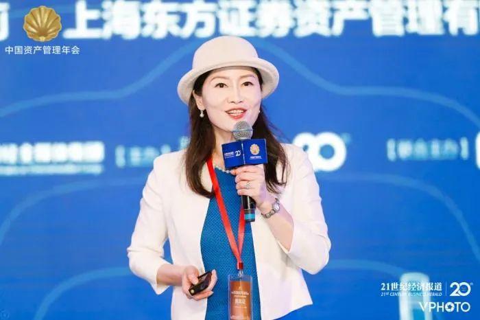 东方红资产管理总经理任莉:以价值投资服务实体经济  赋能投资者和优质企业