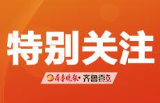 台儿庄古城学校发布一年级、七年级招生简章(附收费标准)