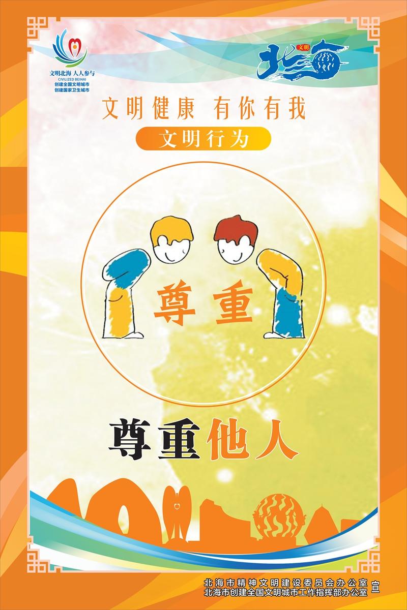 扶贫路上贡献青春力量——记全市优秀贫困村党组织第一书记刘国亨