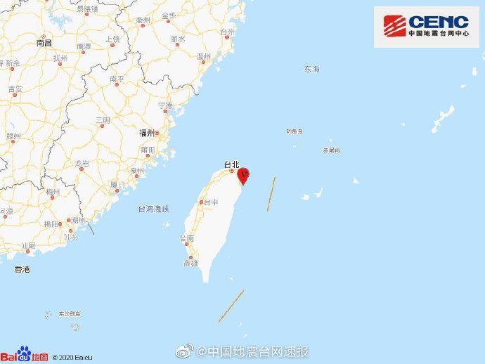 台湾宜兰县海域发生4.2级地震